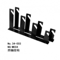NanGuang M-004 Wall bracket 4 expand